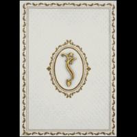 Hard Bound Wedding Cards - HBC-14061G