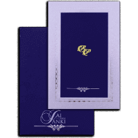 Hard Bound Wedding Cards - HBC-16048I