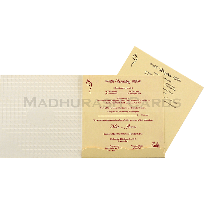 Muslim Wedding Invitations - MWC-16162I - 4