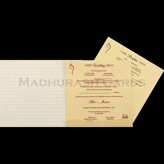 Muslim Wedding Cards - MWC-16162I - 4