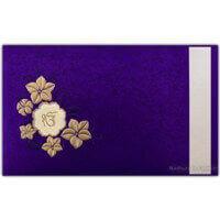 Muslim Wedding Cards - MWC-16084I