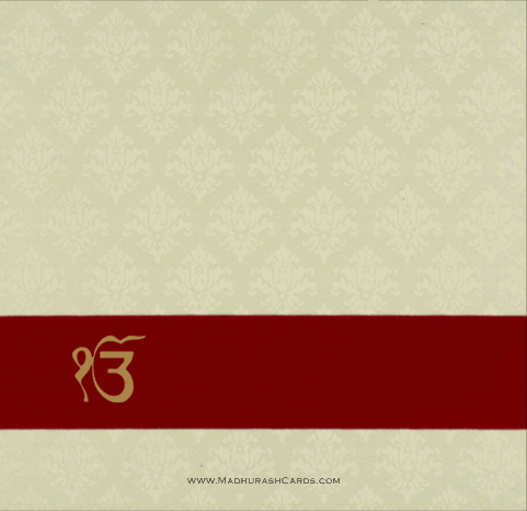 test Sikh Wedding Cards - SWC-9039CCRS