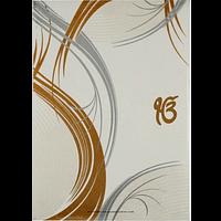 Hard Bound Wedding Cards - HBC-14026S