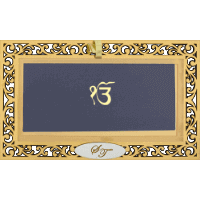 Sikh Wedding Cards - SWC-9002S