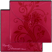 Muslim Wedding Cards - MWC-7111