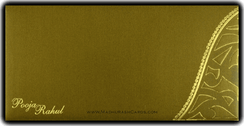 Sikh Wedding Cards - SWC-7548S - 3