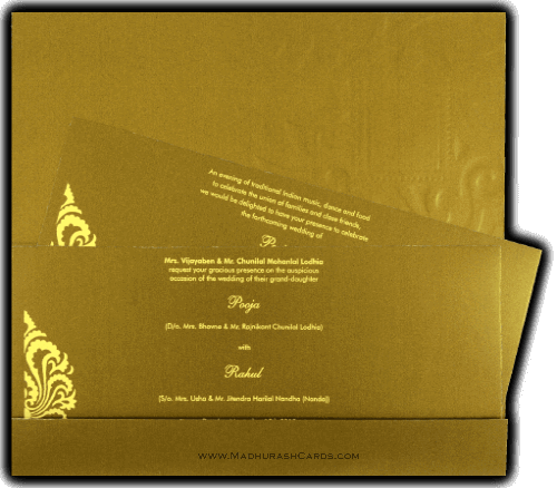 Sikh Wedding Cards - SWC-7548S - 4