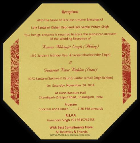 Buy Muslim Wedding Cards Mwc 7318 Online Madhurash Cards