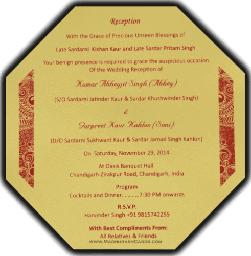 Hindu Wedding Cards - HWC-7318 - 5