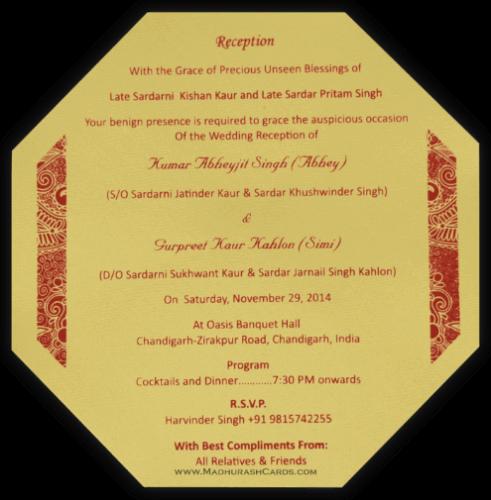 Designer Wedding Cards - DWC-7318 - 5