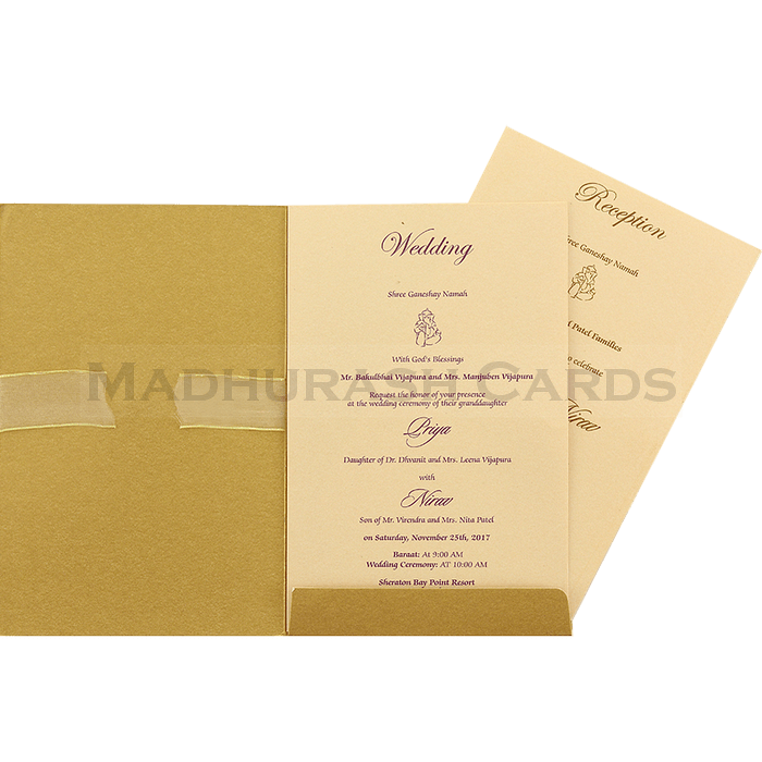 Muslim Wedding Cards - MWC-16085 - 4