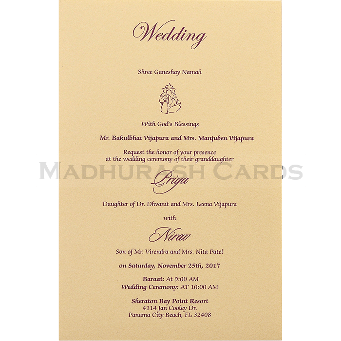 Muslim Wedding Cards - MWC-16085 - 5