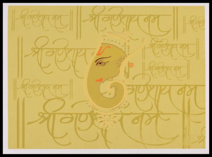 Hindu Wedding Invitations - HWC-16106