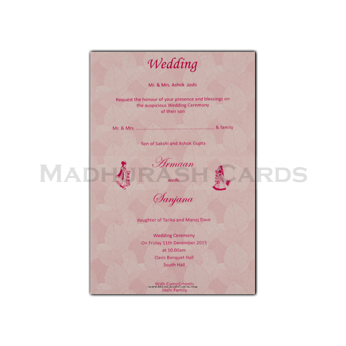 Hard Bound Wedding Cards - HBC-14079 - 5