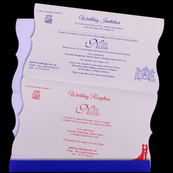 Muslim Wedding Cards - MWC-16268 - 3