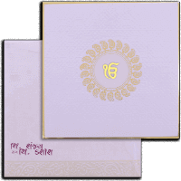 Hard Bound Wedding Cards - HBC-15034S