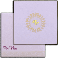 Hard Bound Wedding Cards - HBC-15034I