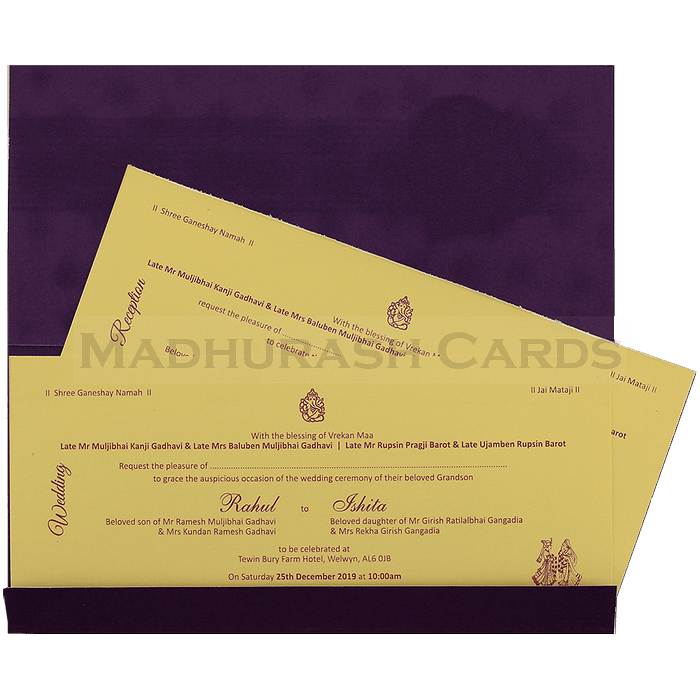 Muslim Wedding Cards - MWC-14152I - 4