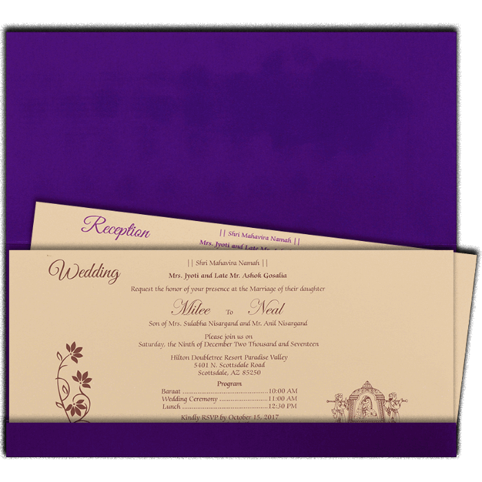 Hindu Wedding Cards - HWC-14152I - 3