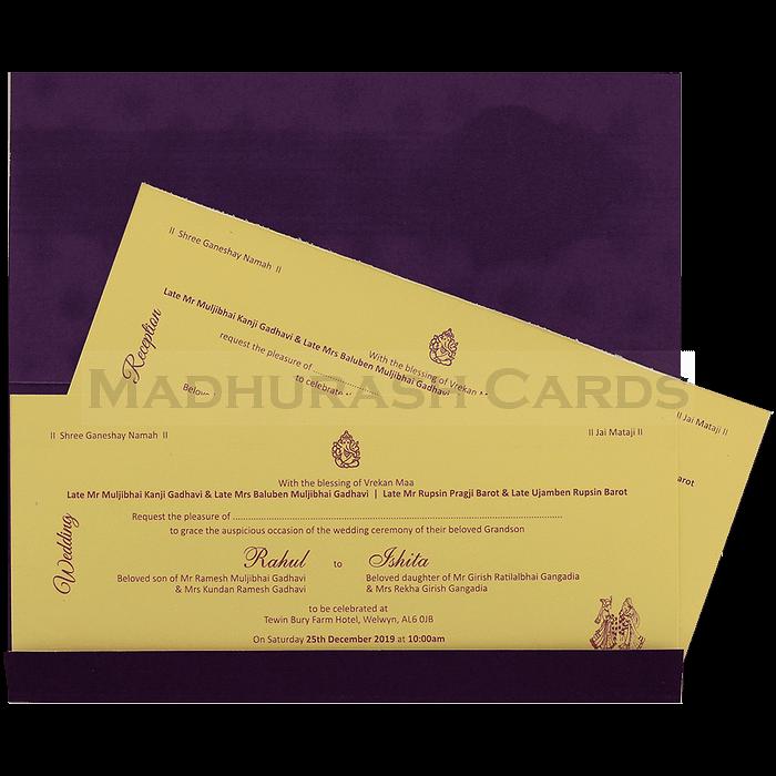 Christian Wedding Cards - CWI-14152I - 4