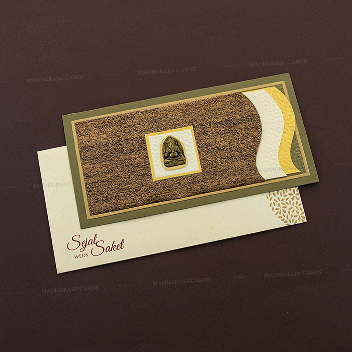 Muslim Wedding Cards - MWC-4091I
