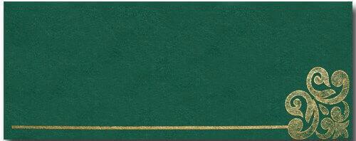Muslim Wedding Cards - MWC-4523I - 3