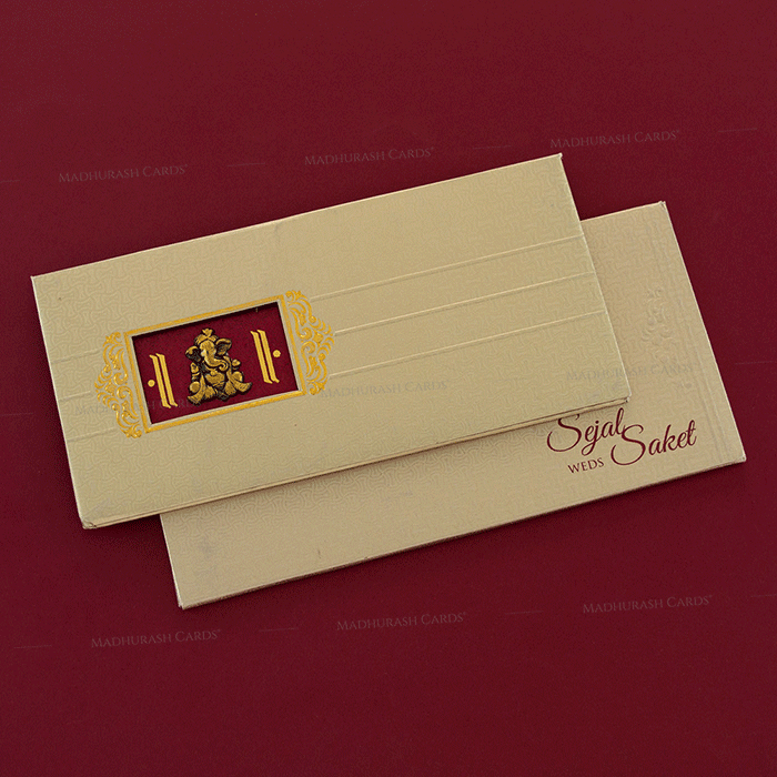 test Muslim Wedding Cards - MWC-7048I