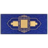 Muslim Wedding Cards - MWC-7503I