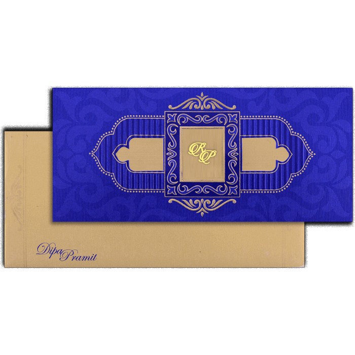 Muslim Wedding Cards - MWC-7503I