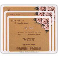 Custom Wedding Cards - CZC-9435
