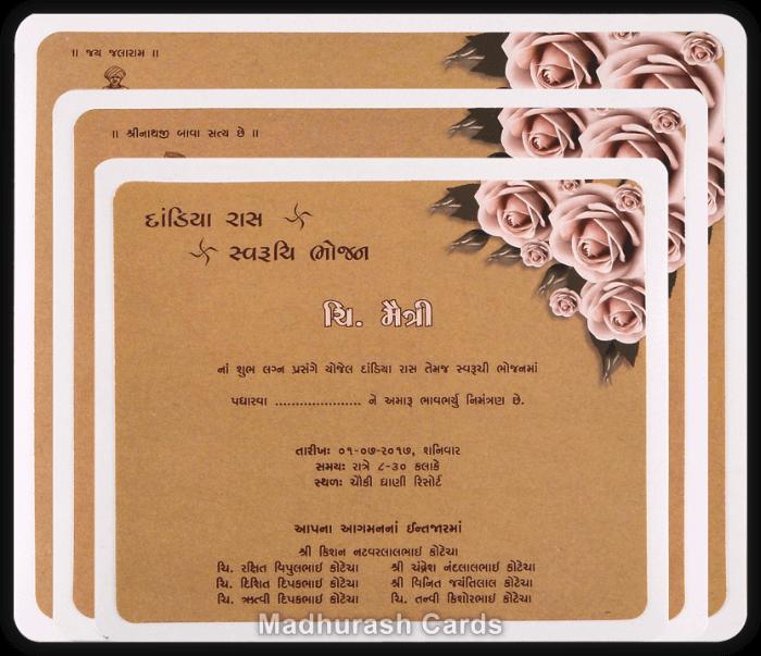 Custom Wedding Cards - CZC-9435