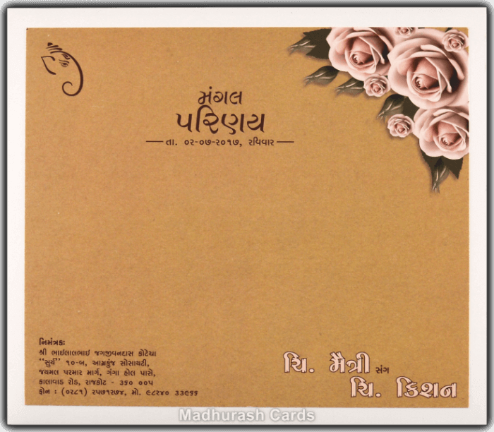 Customized Wedding Invitations - CZC-8802 - 3