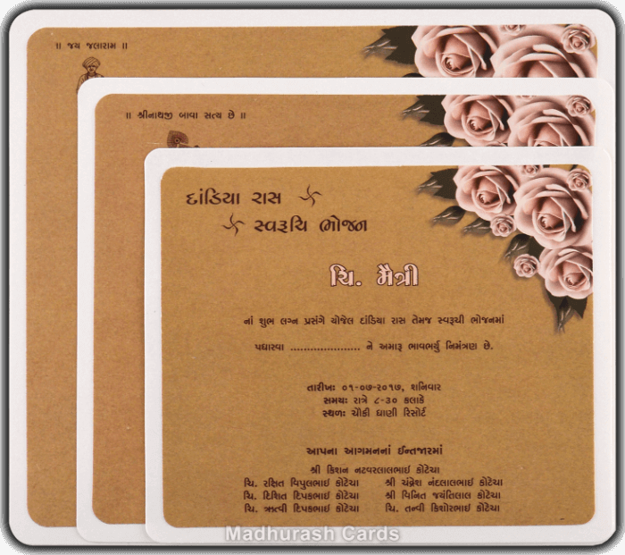 Custom Wedding Cards - CZC-8802 - 4