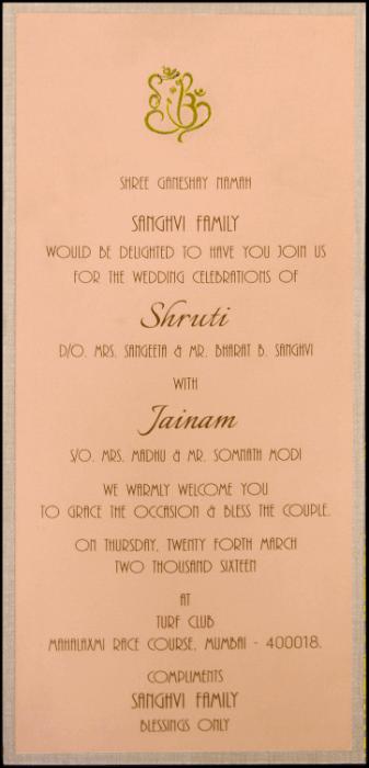 test Thread Ceremony Invites - TCI-15709