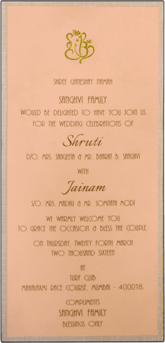 test House Warming Cards - HC-15709