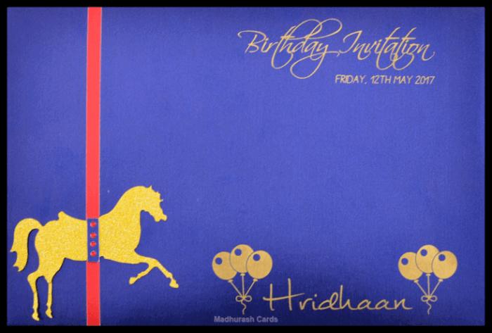 Birthday Invitation Cards - BPI-8812 - 3