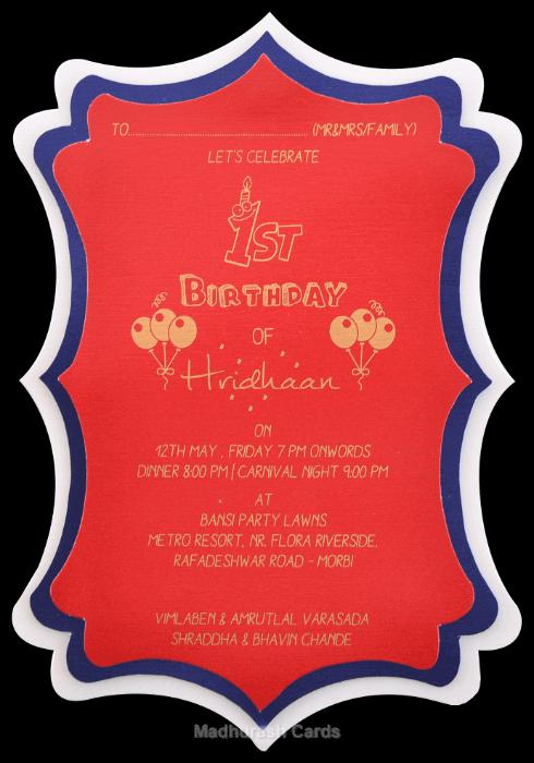 Birthday Invitation Cards - BPI-8812 - 4