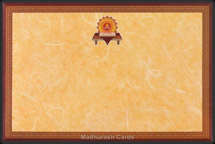Bhagwat Saptah Cards - BSC-281 - 3