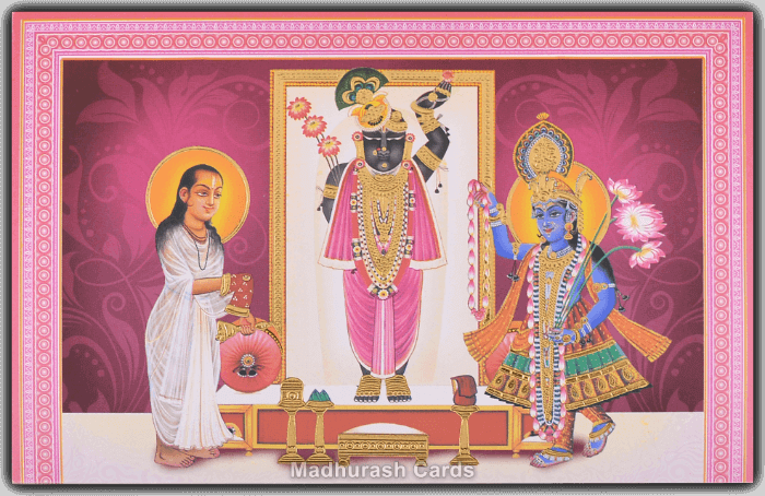 Bhagwat Saptah Cards - BSC-280