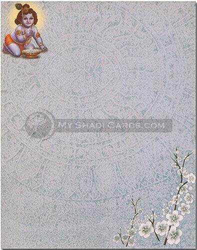Bhagwat Saptah Cards - BSC-279 - 3