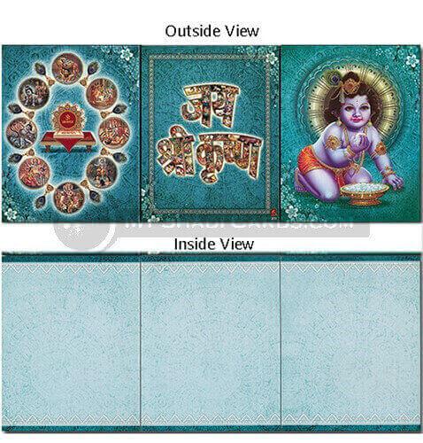 Bhagwat Saptah Cards - BSC-279 - 4