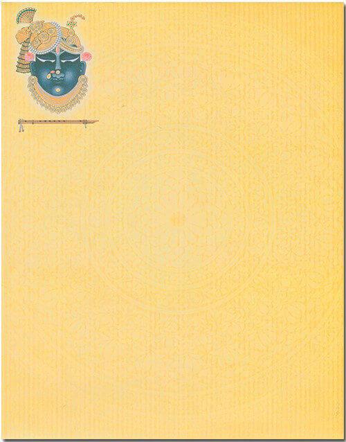 Bhagwat Saptah Cards - BSC-273 - 3