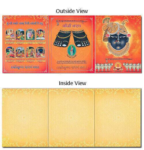 Bhagwat Saptah Cards - BSC-273 - 4