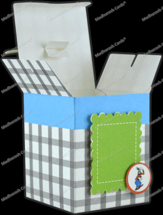 Favor Boxes - FB-57 - 3