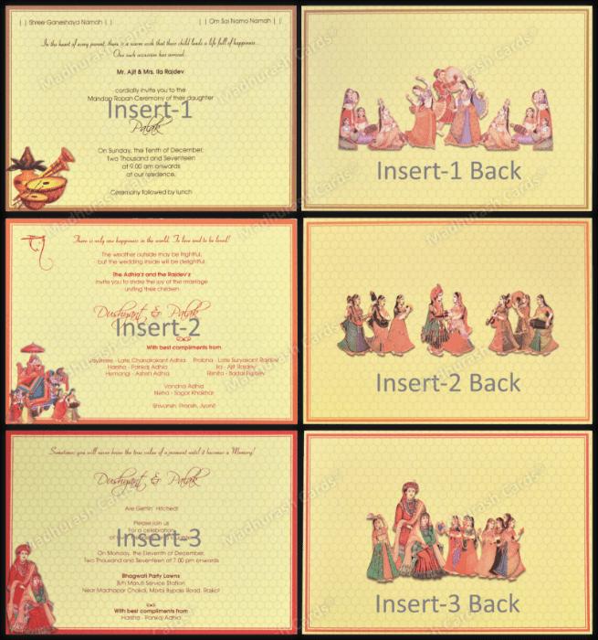 Designer Invitations - DWC-7339 - 5