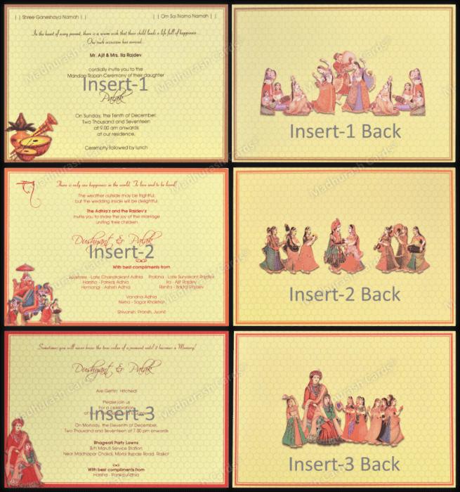 Fabric Wedding Cards - FWI-7340 - 5