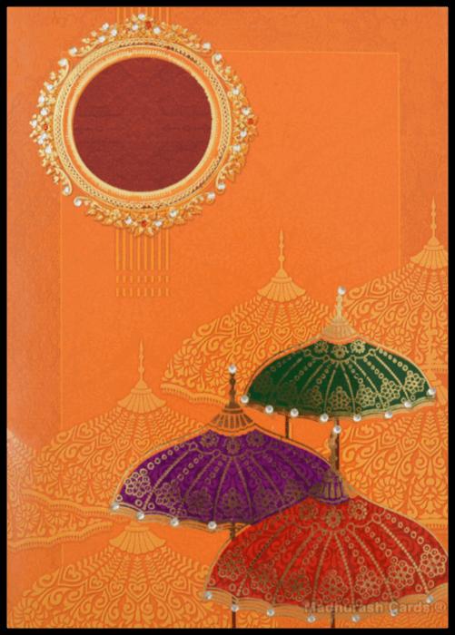 Muslim Wedding Invitations - MWC-16148.