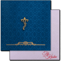 Hard Bound Wedding Cards - HBC-17070