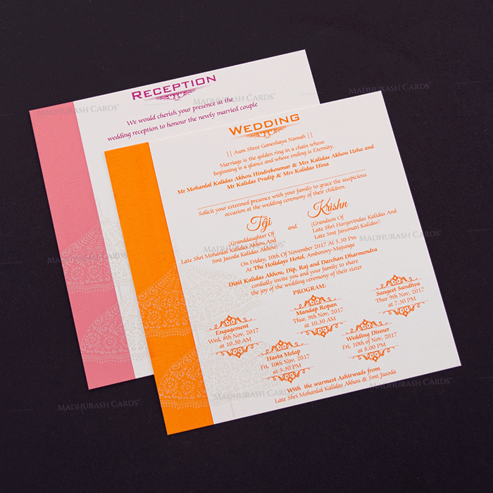 Hindu Wedding Cards - HWC-17086 - 5