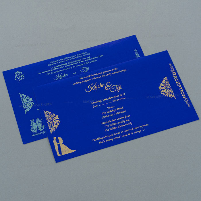 Hindu Wedding Cards - HWC-17091 - 4
